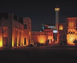 Bastakia nights